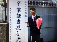 高等部卒業式1