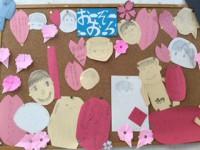 4月壁面2