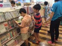 国見図書館1