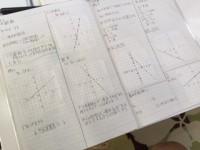 期末試験3